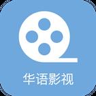 华语视频 - 免费电影、电视剧、美剧、日剧、韩剧、纪录片、大片云集