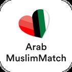 Arab Muslim Match - Single Muslims Dating App