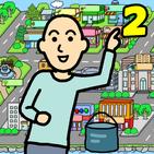 Beggar Life 2 - Clicker Adventure