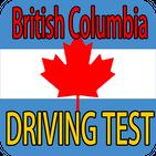 British Columbia Driving Test 2021
