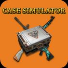 Case Simulator for PUBG