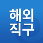 몰테일 - 해외직구의 시작(배송대행 No. 1)