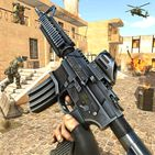 Counter Terrorist Fps Shooting Games: Gun Games 3d