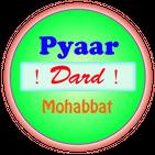 Dard- Heart Break- Shayari