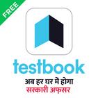 Exam Preparation App: Free Live Class   Mock Tests