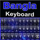 Free Bangla Keyboard - Bangla  Typing App