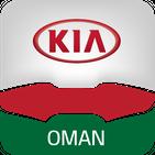 Kia Oman