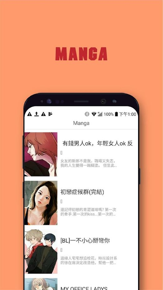 Screenshots - Manga 18+
