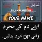Muharram Name Dp Maker 2021