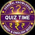 Quiz Games 2021:Trivia Fun Question Games for free