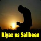 Riyaz us Saliheen Urdu