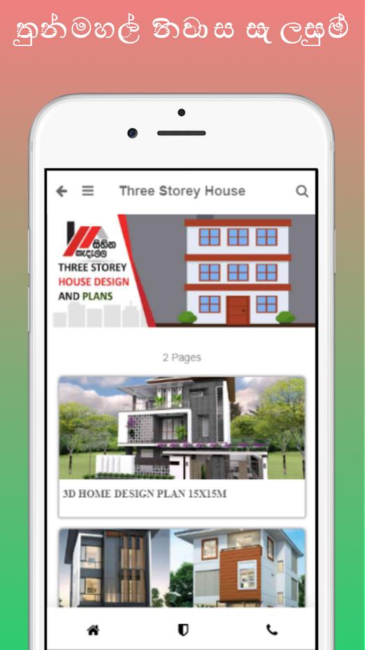 Screenshots - Sihina Kadella - House design and Plans