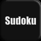 Sudoku  |  No Ads