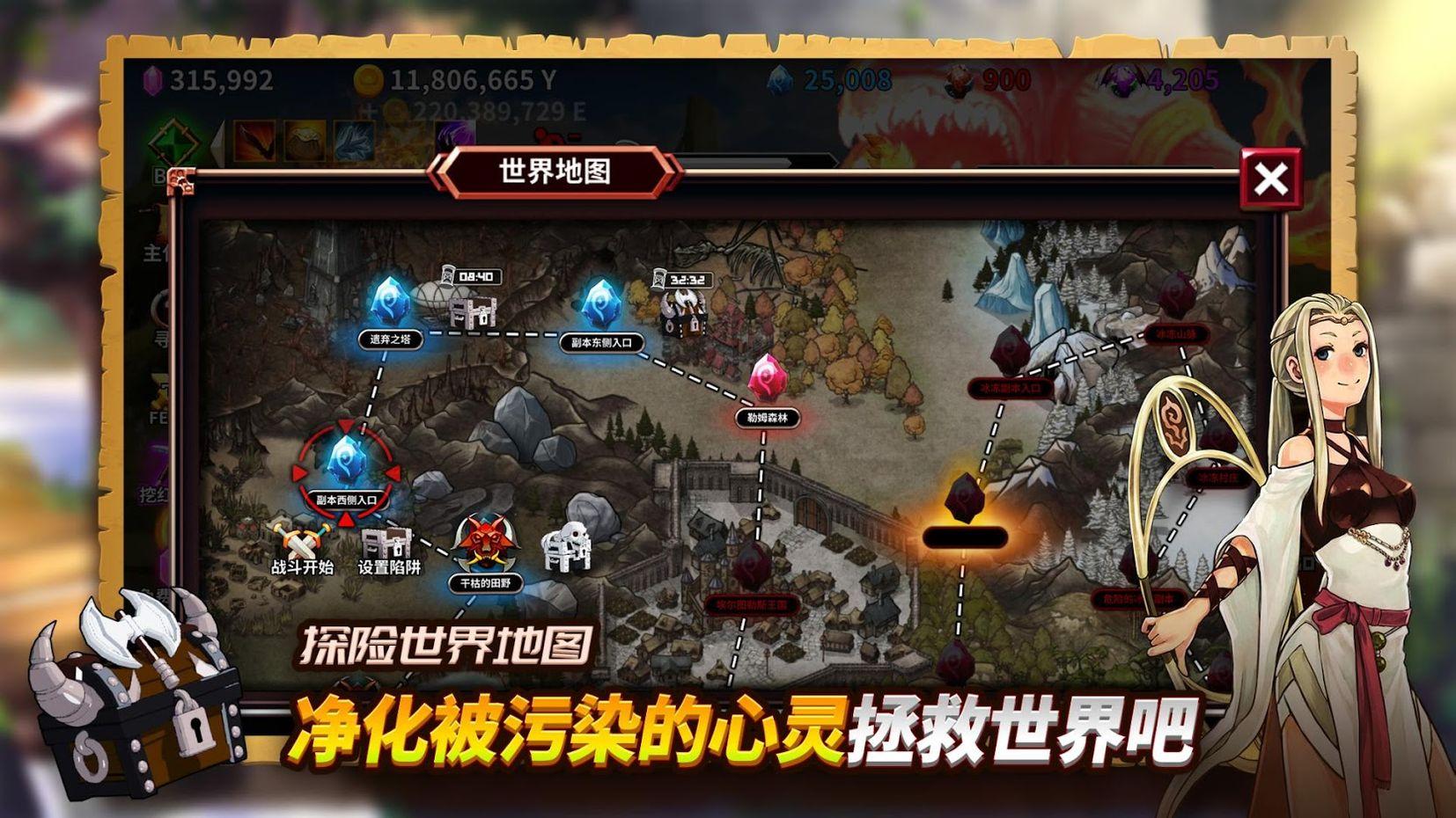Screenshots - 被诅咒的箱子勇士