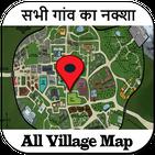 Village Map : सभी गांवों का नक्शा